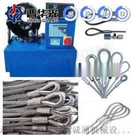 贵州高效率钢管缩管机扣压机焊管焊接机厂家