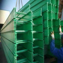 PVC高强电缆支架模压电缆支架 玻璃钢支架重量轻