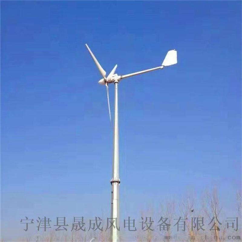 5000瓦家用风光互补监控发电设备监控垂直轴