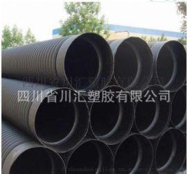 成都川汇HDPE双壁波纹管排污管400市政专用