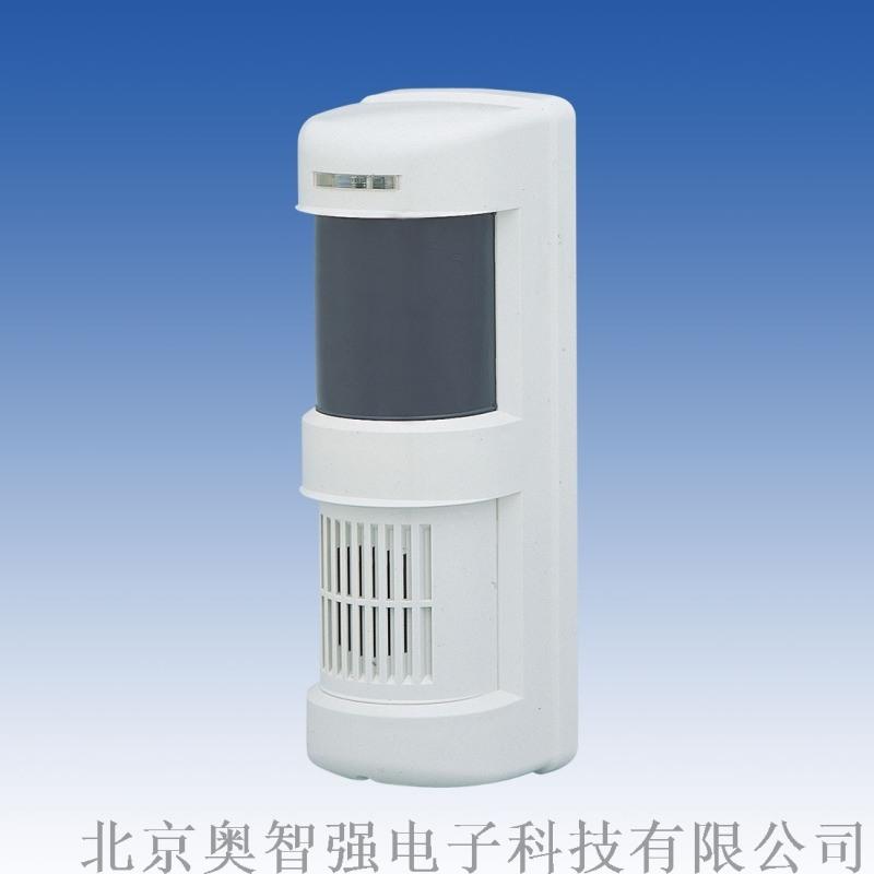 TAKEX戶外紅外探測語音報 器 PVW-12TE