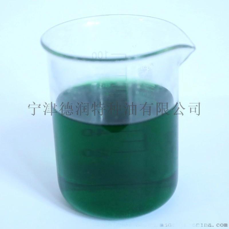 全合成水溶性金属切削液