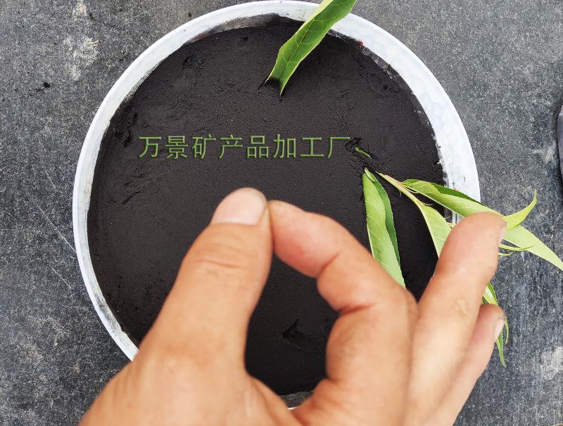 河北万景兽用拌料添加养牛厂专用全溶腐殖酸 颗粒
