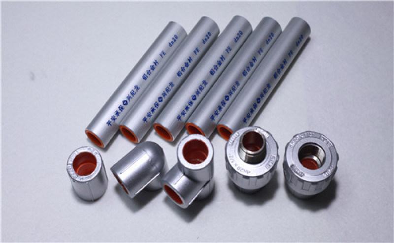 陝西寶雞 鋁合金襯塑PE複合管(燃氣專用)