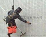 环保型遇水膨胀止水胶使用寿命达100年武汉雨晴