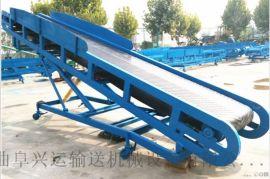 电动皮带输送机生产商厂家直销 电动升降货物皮带运输机
