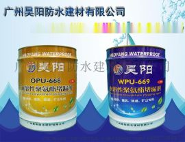 广州聚氨酯填缝剂厂家/昊阳防水厂家直销