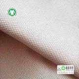 GOTS有机棉布 厂家专供梭织20安纯天然有机棉帆布 全棉有机棉布