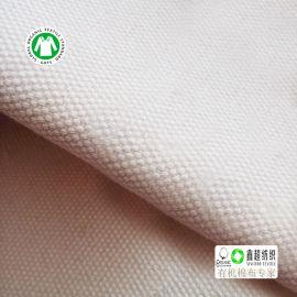 GOTS有机棉布 厂家  梭织20安   有机棉帆布 全棉有机棉布