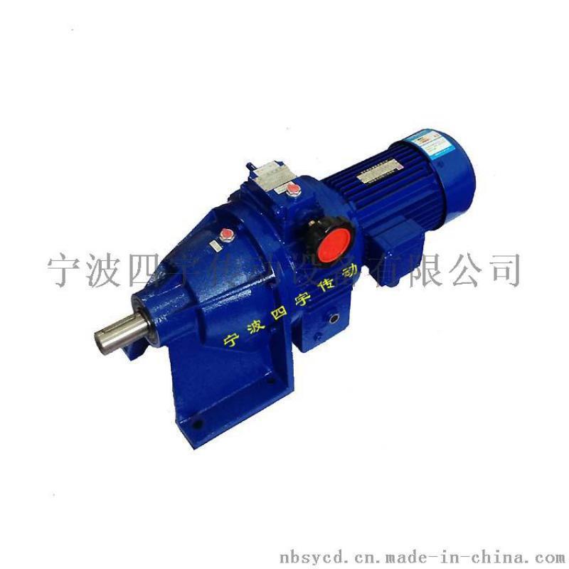 UDY2.2-C2/25-4寧波四宇傳動,變速器