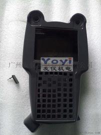 示教器A05B-2255-C202外壳,示教器维修