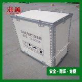 出口木箱包装 胶合板钢带卡扣箱 免熏蒸大木箱