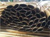 国标铜管厂家专业生产 可加工厚壁黄铜管 切割定制