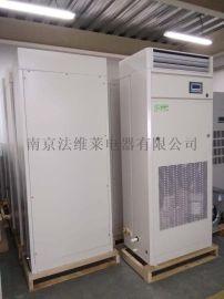 无尘车间专用恒温恒湿空调,深圳洁净室精密空调厂家