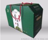 包裝盒  鄭州包裝盒印刷廠 養生野菜包裝盒
