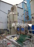 光催化氧化設備 等離子除臭設備廠家