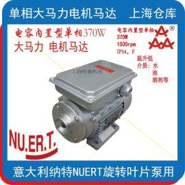 高压旋转叶片泵用大马力电机马达370W