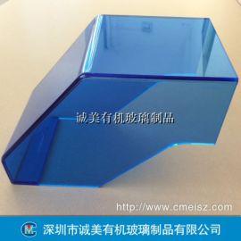 机床设备亚克力防尘罩 蓝透有机玻璃设备外壳 防护罩