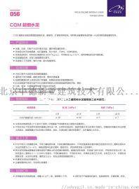 禹州市超细水泥灌浆料厂家在哪