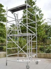 6米深圳铝合金活动脚手架价格优惠