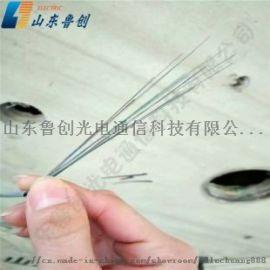 單模自承式電力光纜AT/PE光纖光纜