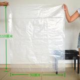 工厂直销大中小号塑料平口袋PE透明胶袋