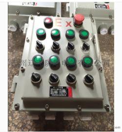 钢板焊接防爆照明动力电源箱