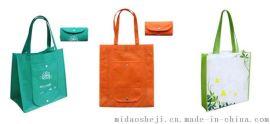 罗山包装彩印有限公司包装袋印刷厂 包装袋厂家
