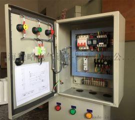 3/4KW 水泵控制箱浮球电接点压力表手动自动控制水塔水箱排污