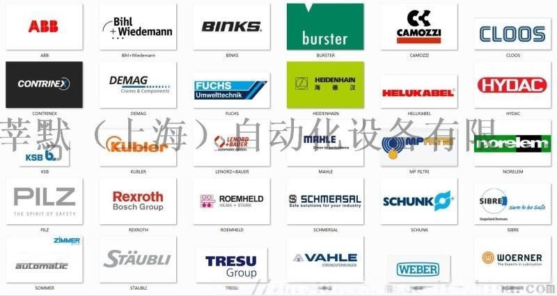 品牌供應之BUCHERQX51-080/52-050R08