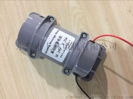 医疗器械按摩床振动电机 按摩沙发振动器电机