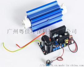广州粤佳环保10G臭氧发生器 厨房消毒杀菌臭氧机