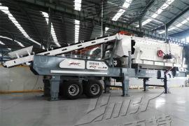 时产200吨颚式移动破碎站价格