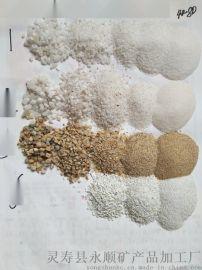 喷砂除锈石英砂 河北永顺1-22-4毫米石英砂