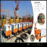 辽宁青口路面砂浆注浆泵铁路注浆泵工程砂浆注浆泵