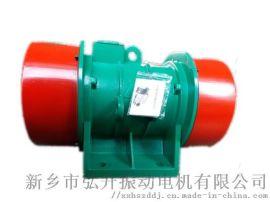 新乡弘升新振ZW-50-6振动电机振打马达震动器