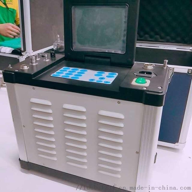 LB-70C烟气粉尘仪 烟尘烟气测试仪