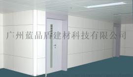 卫生间墙面有污渍怎么办蓝品盾**墙面板帮你解决