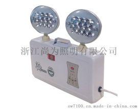 SW7243_尚为SW7243LED应急灯供应商