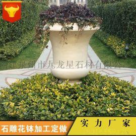 现货石雕花钵 天然石头花盆 大型花钵雕刻批发厂家