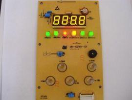 分体太阳能电脑板