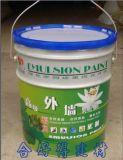 安徽合肥內外牆乳膠漆