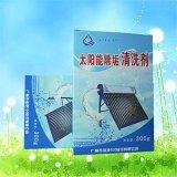 太陽能除垢清洗劑(EHS-013)