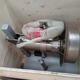 JBA厌氧反应搅拌机 调节池搅拌机 潜水搅拌机