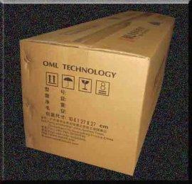 LED包装纸箱