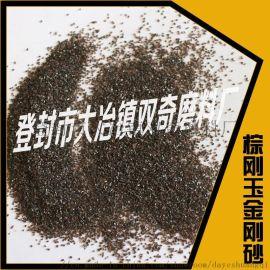 双奇供应金刚砂耐磨地坪材料 高铝低铁金刚砂理化指标