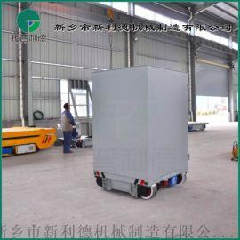 浙江5吨电动轨道车 电动过跨车品质保证