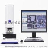 Smartproof 5共聚焦显微镜