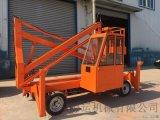 大慶啓運高空作業機械廠家銷售伸縮臂式登高梯曲臂機械