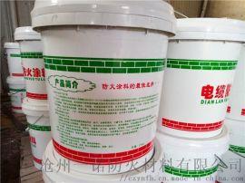 水性电缆防火涂料涂刷长度 25公斤一桶报价
